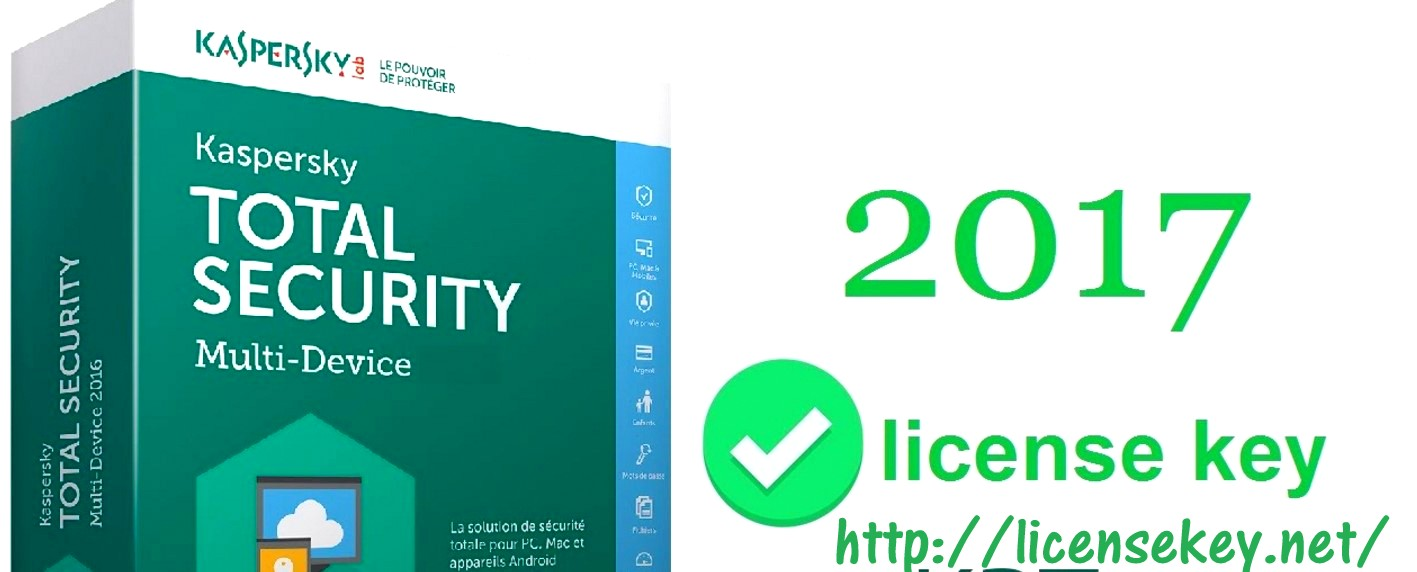 Kaspersky Total Security 2017 Crack + License Key [Latest]