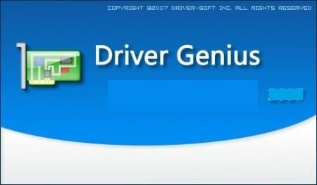 Driver Genius 17 Key [Crack & Keygen] Final